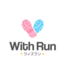 WithRunプロジェクトチーム